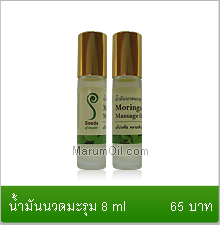 Thai Moringa Massage oil 8g ผลิตภัณฑ์มะรุม